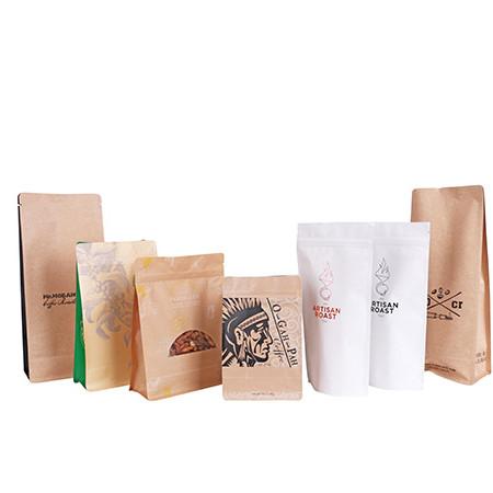 paper bag boxes uai