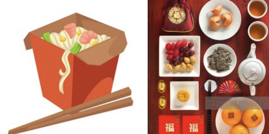 Asian food packaging