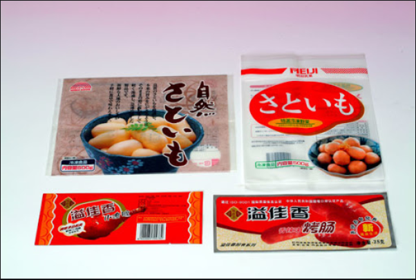 frozen food packaging