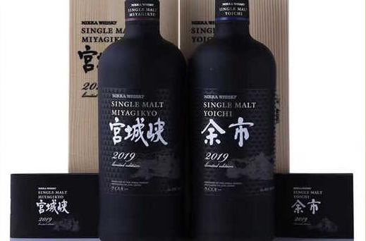 wiskey packaging