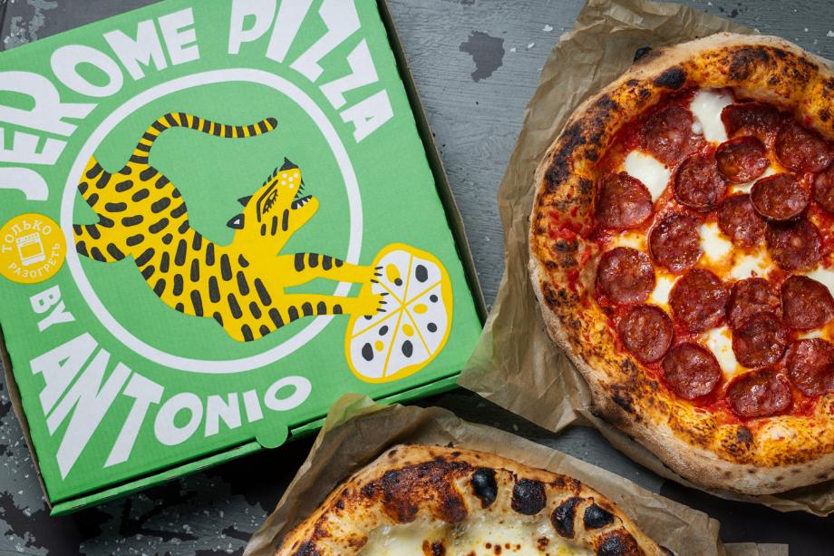 pizza2 uai